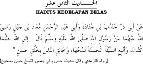 hadith-18
